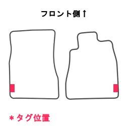 画像3: OBAKE 赤+黒チェック柄 フロアマット [1台分]